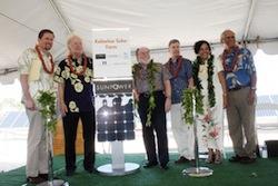 Kalaeloa Solar Farm