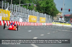 2014 Shell Eco Marathon Prototype Concept Car