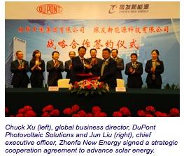 DuPont Zhenfa solar partnership