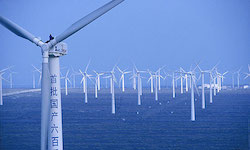 Offshore wind farm in china