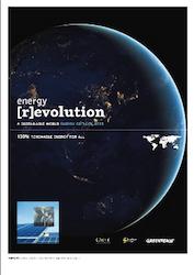 2015 Energy Revolution