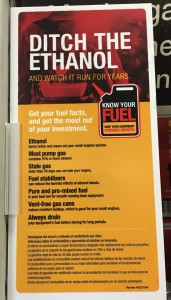 Lowes-Ethanol-Sign