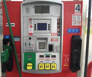 Biofuel pump in Iowa Joanna Schroeder